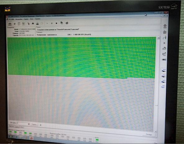 вычитка данных с помощью PCI 3000 - datarecovery