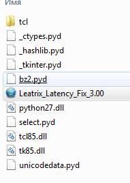 leatrix latency fix - запуск скрипта, чтобы уменьшить пинг - скриншот 1