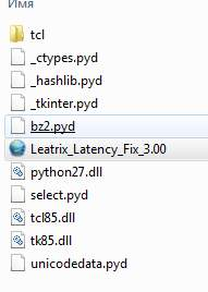 leatrix latency fix для снижения пинга
