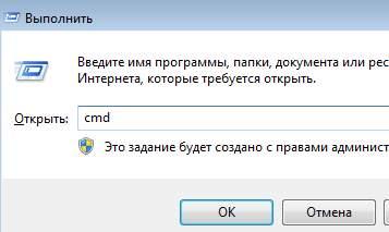 как открыть консоль в Windows