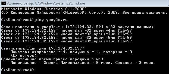 консоль, вывод пинга до google.ru