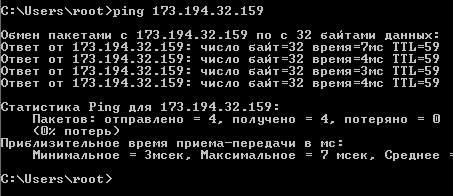пинг IP