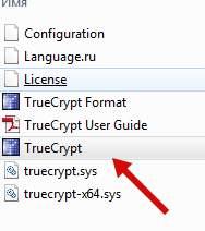 запуск TrueCrypt для шифрования флешки