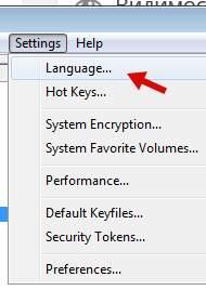 выбор языка в TrueCrypt
