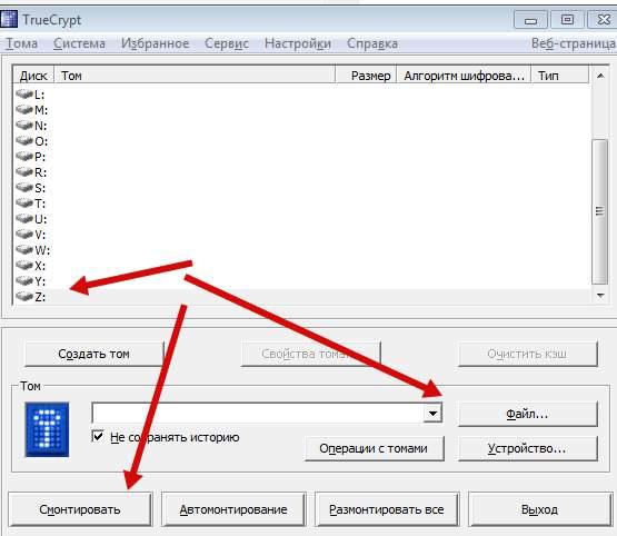 truecrypt - монтирование зашифрованного раздела флешки