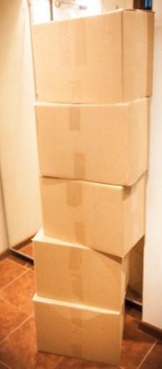 коробки с книгами