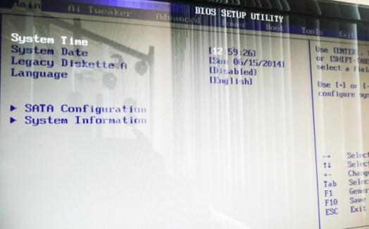 BIOS 5PE Deluxe