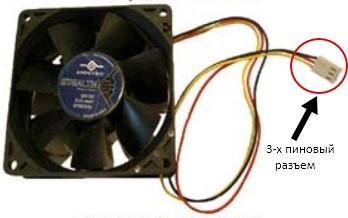 разъем для подключения питания вентилятора