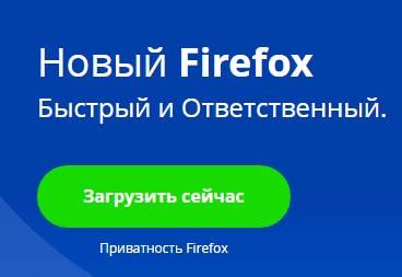 Firefox Quantum - дополнительный обзор и мнение - скриншот 3