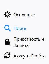 Firefox Quantum - дополнительный обзор и мнение - скриншот 6