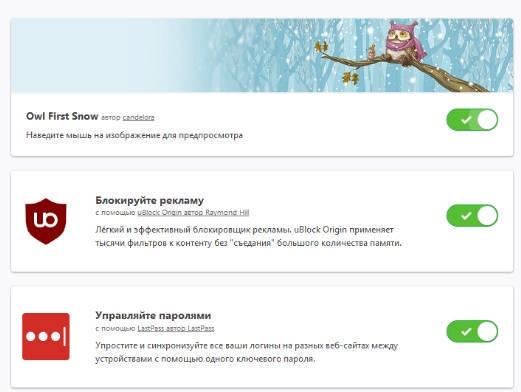 Firefox Quantum - дополнительный обзор и мнение - скриншот 13