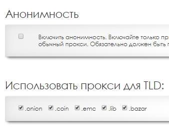 FriGate - установка, настройка, списки - обзор - скриншот 5