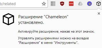 Быстрая загрузка видео с Youtube в хромоподобных браузерах (и не только) - скриншот 1