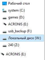 как зашифровать файлы и скрыть их паролем - VeraCrypt инструкция - скриншот 17