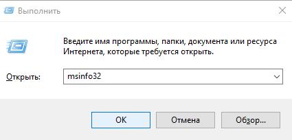 сведения о компьютере через меню Пуск в Windows