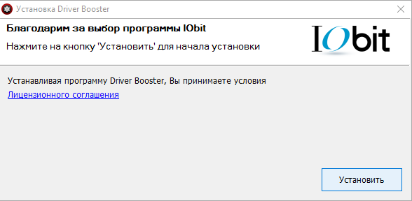 Как установить и обновить драйвера компьютера автоматически - Driver Booster