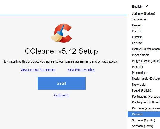 обзор ccleaner - установка - скриншот 1