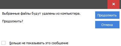 обзор ccleaner - очистка компьютера - скриншот 5