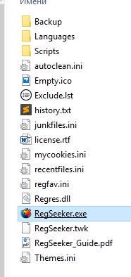 обзор regseeker - где скачать и как запустить - скриншот 1