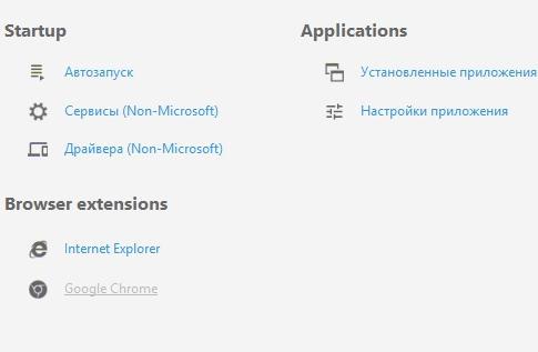 обзор regseeker - как использовать и очистить реестр - скриншот 3