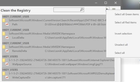 обзор regseeker - как использовать и очистить реестр - скриншот 8