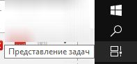 обновление 1803 для Windows 10 - обзор - скриншот 3