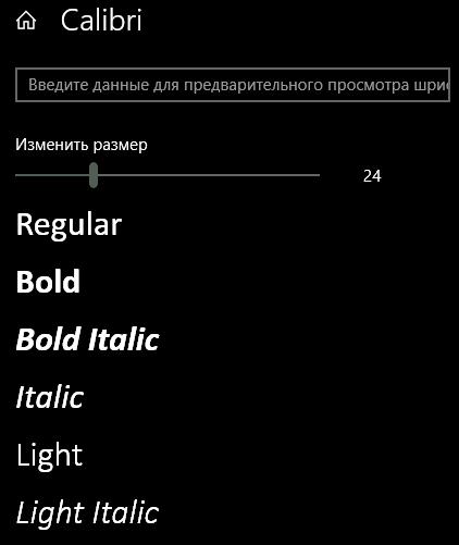 обновление 1803 для Windows 10 - обзор - скриншот 11