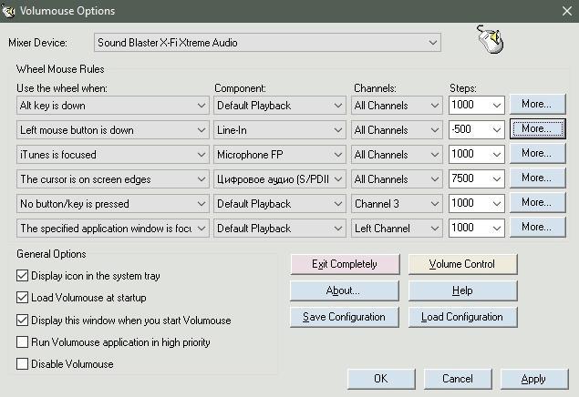 громкость мышью - Volumouse - обзор программы - скриншот 1