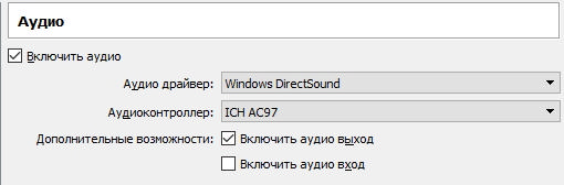 настройка и использование - инструкция и обзор VirtualBox - скриншот 8