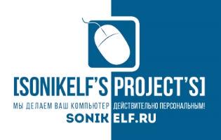 Открытая рамка. Спрашиваем всё, что хотели спросить — часть 4 - sonikelf.ru