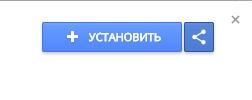 CaretTab - красивые новые вкладки для браузера - скриншот 2