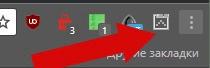 CaretTab - красивые новые вкладки для браузера - скриншот 5