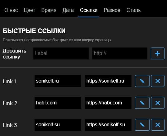 CaretTab - красивые новые вкладки для браузера - скриншот 10