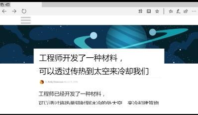 MicrosoftEdge обзор новшеств, возможностей и функционала - скриншот 9