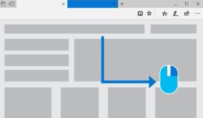 MicrosoftEdge обзор новшеств, возможностей и функционала - скриншот 14