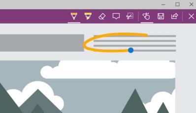 MicrosoftEdge обзор новшеств, возможностей и функционала - скриншот 17