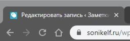 Google Chrome 69 - обзор - скриншот 3