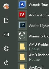 Как удалить Windows old папку и что это вообще такое - скриншот 1