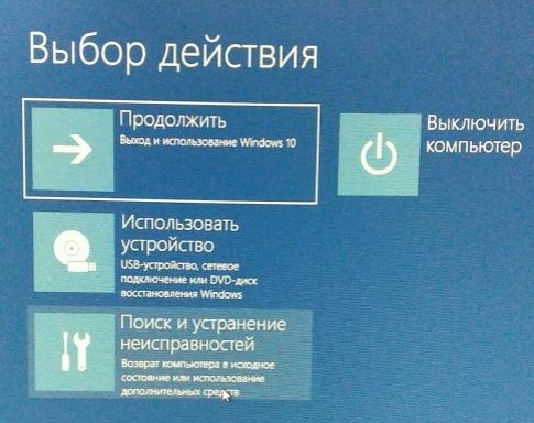 Как удалить Windows old папку и что это вообще такое - скриншот 5