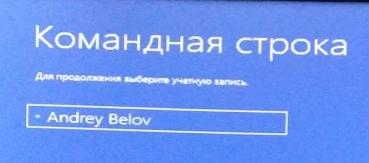 Как удалить Windows old папку и что это вообще такое - скриншот 7