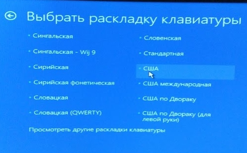 Как удалить Windows old папку и что это вообще такое - скриншот 9