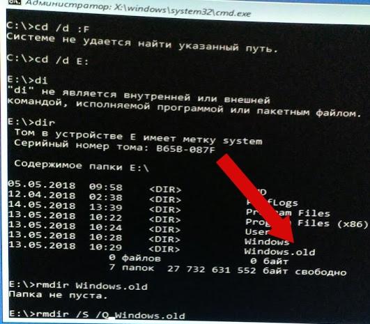 Как удалить Windows old папку и что это вообще такое - скриншот 10