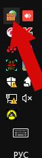 обзор фаервола TinyWall - иконка в трее - скриншот 2