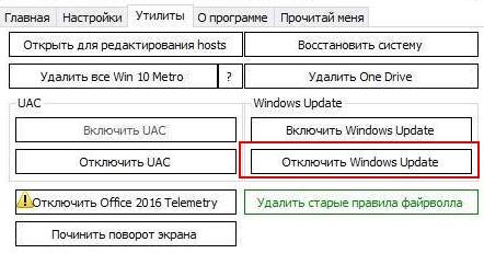 как отключить обновления windows 10 - Destroy Windows Spying - services.msc - скриншот 5