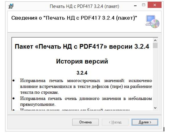 Бесплатная программа для составления налоговой декларации - скриншот 7