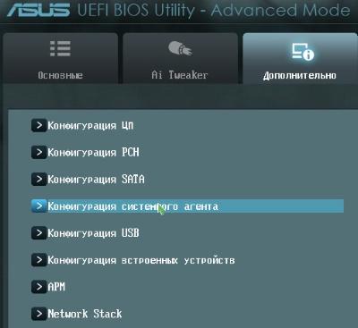 Как включить поддержку нескольких мониторов - bios - скриншот 1