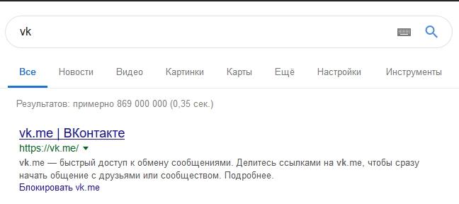 Personal Blocklist - управление выдачей google - скриншот 8