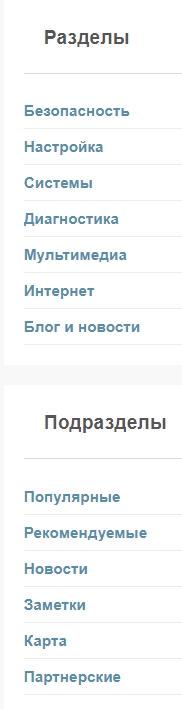 Изменения в дизайне и структуре sonikelf.ru - скриншот 2