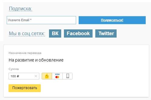 Изменения в дизайне и структуре sonikelf.ru - скриншот 3