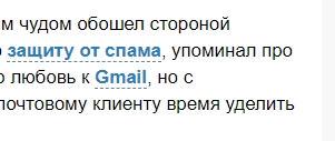 Изменения в дизайне и структуре sonikelf.ru - скриншот 4